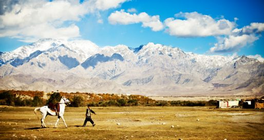 Afghanistan Portraits and Landscapes