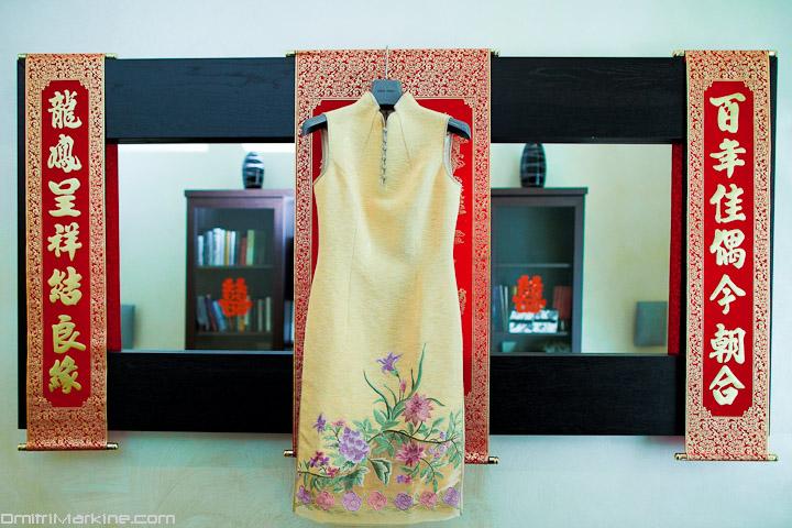 Chinese tea ceremony wedding dress